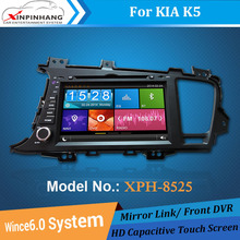 2 din 8 inch touch screen car radio gps for Kia K5