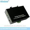 /p-detail/10-100-1000-m-gigabit-ethernet-industriales-sfp-convertidor-de-los-medios-de-comunicaci%C3%B3n-300004403161.html