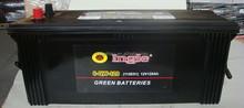 Car Maintenance Free battery 115E41
