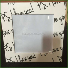 White Wooden Photo Frame for New Babies
