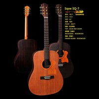 SQ-7 solid red cedar acoustic guitar names of string instruments