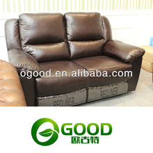 Country Style Sofa with Pocket Spring, Floor Sofa OS3138-3