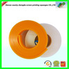 china Polyurethane Squeegee for Screen Printing hebei