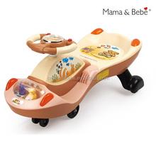 New Model Popular Design Children and Adult Swing Car M601