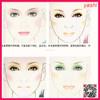YASHI 15 color wholesale eyeshadow palette,orangic eye shadow cosmetic kit for women