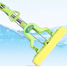 2015 China online shopping household cleaning