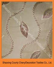 Jacquard cation curtains and draperies