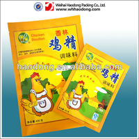 full printing semi foil laminated plastic bags for spices chicken essence powder packaging