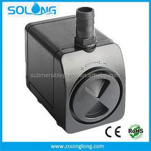 Newly design small displacement 3d fountain pump