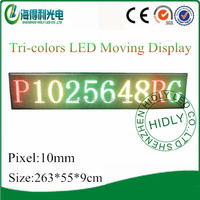 P10 red color led display screen,led moving message sign,led moving display sign