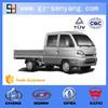 Chinese mini pickup truck parts for Hafei Zhongyi double cab