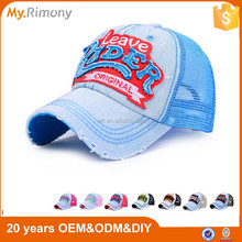 New Style cute mesh baseball hat caps in frayed washed visor