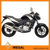 2015 high quality autobike from Shneray engine