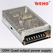 Professional manufacturer 120W Quad output switching power supply 5v 10a dc switch