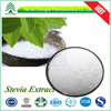 GMP Certificate 80%- 95% natural stevia extract steviol glycoside