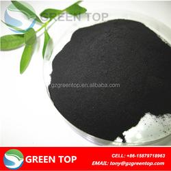 leonardite/lignite 100% pure humic acid organic fertilizer supplier