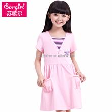 2015 últimos niños se visten diseños cenicienta vestidos para las muchachas