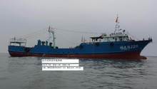 46m Longline fishing vessel trawler fishing vessel fishing boat for sale