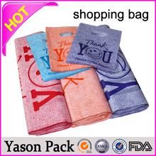 YASON pp non woven shopping bagshopping trolley bag with chairpaper shopping bag making machine