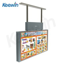 Keewin Display double faced 55 inch high brightness(2500nits/700nits) lcd advertising player