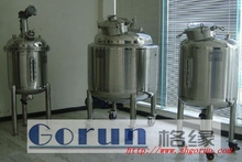 Requirements could be customized tank / high quality sanitary Tank
