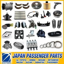 AFM Over 1300 items for mitsubishi pajero spare parts