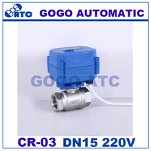 1/2 BSP DN 15 220VAC acero inoxidable válvula de bola motorizada, 2 vías eléctrico Mini válvula de bola