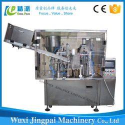 automatic plastic soft tube filler and sealer machine for face cream with high speed