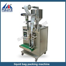 FLK hot sale automatic 3 or 4 edge sealing oil for vacuum packing machine for liquid,powder,particle products