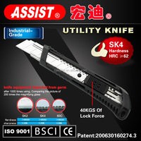 Best sell in 2014 steel blade free sample pocket knife with SK4 blade 18mm new design knife