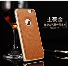 Luxury Leather Back + Metal Bumper Frame Case Cover For iPhone 5/5S/6/6 Plus