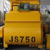 Famous Concrete Mixer Producer Cement Mixing Machine JS750 Cement Mixer
