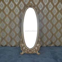 Antique french provenc hot sale free standing mirror with gold color