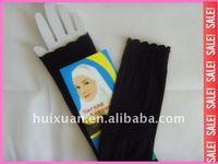 Alibaba express islamic gloves Sarung islamic muslim oversleeve