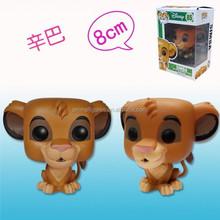 Funko POP ! The Lion King Simba Anime Figures