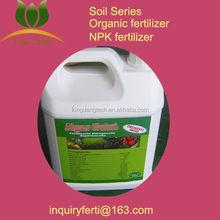 Organic Fertilizer Seaweed Extract Liquid Fertilize