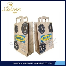 flocking watch packaging boxes and bags