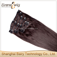 Hot china products wholeale factory brown color clip in hair extension 7 pieces