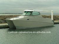 7.5m aluminum Catamaran fishing boat