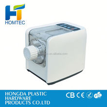 home kitchen applinace electric automatic second hand hotel furniture