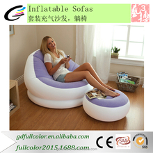 Inflatable Furniture Inflatable Sofa Live Room Sofas