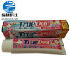 Kids whitening toothpaste, pepsodent custome toothpaste