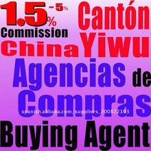 agente de compras en china en yiwu en guangzhou