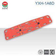 Spine Emergency Backboard YXH-1A6D