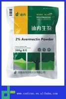 Veterinary Drug 2% Avermectin Powder Pig Dewormer Medicine