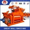 Large capacity concrete mixer for 10 cubic meters concrete mixer truck