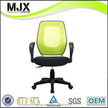 Bottom price Crazy Selling modern design computer chair for home