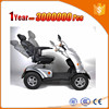 environmental protection china electric scooter 24v 250w