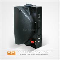 Public address active stereo 60w indoor wall mount speaker LBG-5088