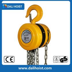 HS series G80 steel load chain manual chain block